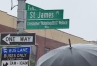 Spread Love The Brooklyn Way. A Street Is Named After Biggie Smalls (Video)